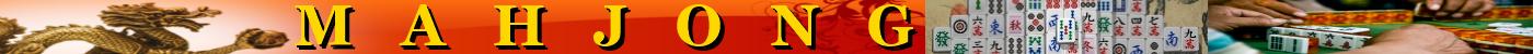 Mahjong: παίξει το καλύτερο Mahjong Titans παιχνίδια δωρεάν!